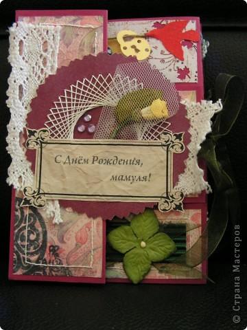 открытка + коробочка к ней фото 3