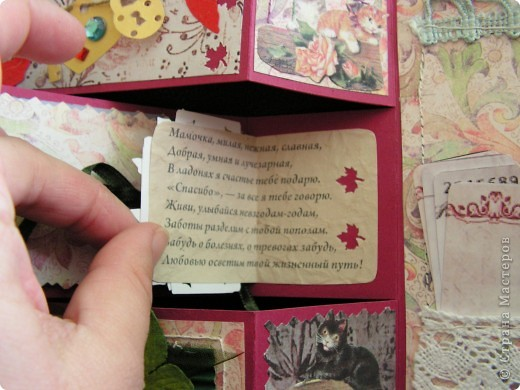 открытка + коробочка к ней фото 6