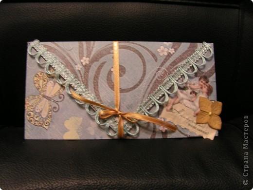 конвертик для денег фото 1