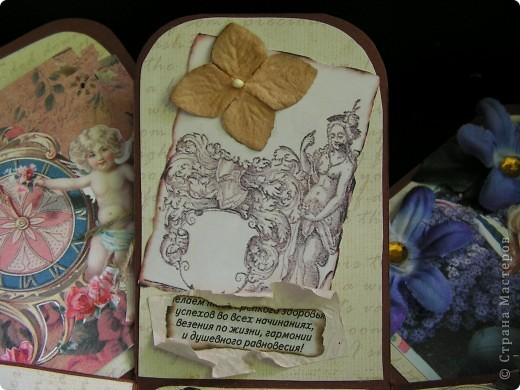 коробочка-открытка 2 фото 7