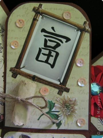 коробочка-открытка 2 фото 6