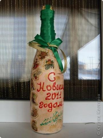 Эта бутылочка подарена девочке на 12 лет. фото 9