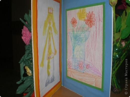 Открытка для мамы (рисуем и оформляем дружной компанией). фото 2