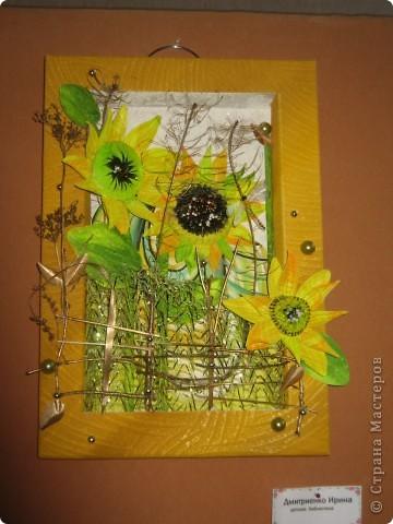 Хочу вам показать работы с выставки, которые мне понравились. Первые две фотки с моими работами в технике модульное оригами. фото 25