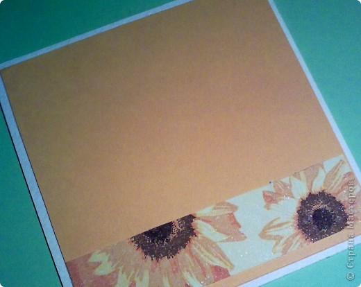 """Предлагаю небольшой мастер-класс по изготовлению открытки """"С Днем рождения"""" для начинающих.  Вырезать заготовку для открытки 15х30 из плотной белой бумаги (у меня цвет - слоновая кость). Сложить заготовку пополам. Для этого в месте сгиба проведите спицей, я делаю это канцелярским ножом, лишь слегка надрезая бумагу. Это поможет сделать сгиб ровным, без заломов. фото 3"""