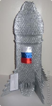 """Очень активно решили поучаствовать в конкурсе """"Космос"""" Наши ракеты..  фото 1"""