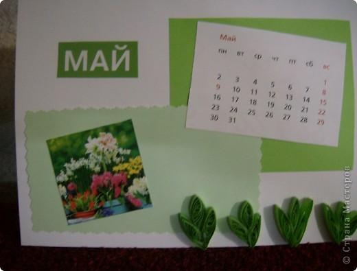 После сделанной открытки по скетчу у меня остался календарь за прошлый год.Решила сделать из него перекидной на этот год.Так как на дворе уже март, то делать начала с апреля. фото 2
