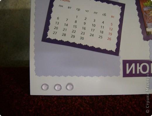 После сделанной открытки по скетчу у меня остался календарь за прошлый год.Решила сделать из него перекидной на этот год.Так как на дворе уже март, то делать начала с апреля. фото 5