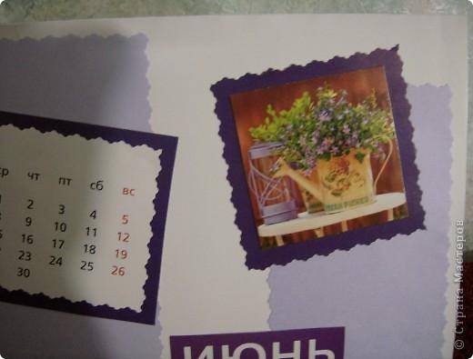 После сделанной открытки по скетчу у меня остался календарь за прошлый год.Решила сделать из него перекидной на этот год.Так как на дворе уже март, то делать начала с апреля. фото 6