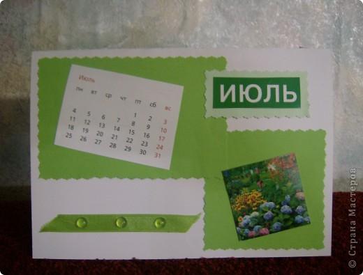 После сделанной открытки по скетчу у меня остался календарь за прошлый год.Решила сделать из него перекидной на этот год.Так как на дворе уже март, то делать начала с апреля. фото 7