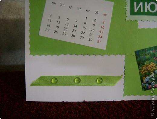 После сделанной открытки по скетчу у меня остался календарь за прошлый год.Решила сделать из него перекидной на этот год.Так как на дворе уже март, то делать начала с апреля. фото 8