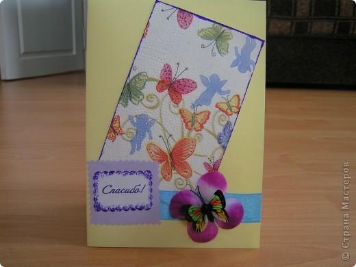 Материалы: бумага, салфетка. лента, цветочек и бабочка(бывший магнитик)