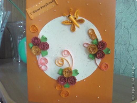 открытка к Дню Рождения