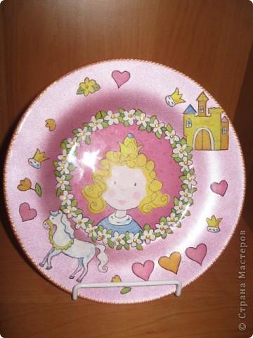 Подарок маленькой Принцессе. У каждой девочки должен быть принц на белом коне, большой красивый дом и много-много цветов и любящих сердец. фото 1