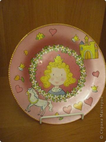 Подарок маленькой Принцессе. У каждой девочки должен быть принц на белом коне, большой красивый дом и много-много цветов и любящих сердец. фото 2