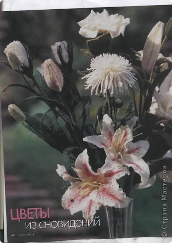 Это работы Анастасии Рокко, опубликованные в Журнале мод, спцвыпуск 2000 года фото 1