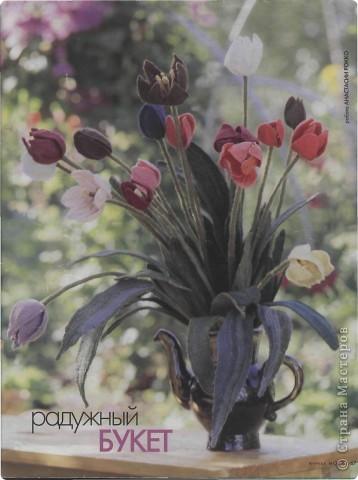 Это работы Анастасии Рокко, опубликованные в Журнале мод, спцвыпуск 2000 года фото 3