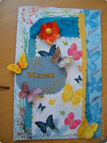 Бабочки, открытка маме