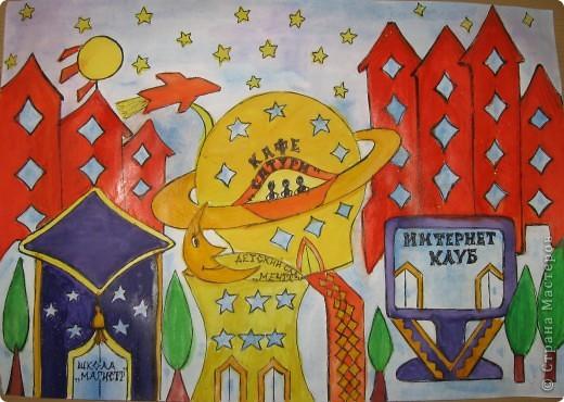 Город будущего предназначен для жилья людей. Он изготовлен из высоко прочных материалов, которые не подвержены  землятрясениям. В городе используются солнечная энергия для экономичности. Конструкции достаточно пластичны и повторяют предметыиз прошлой и будущей жизни (шляпа Магистра, компьютер)