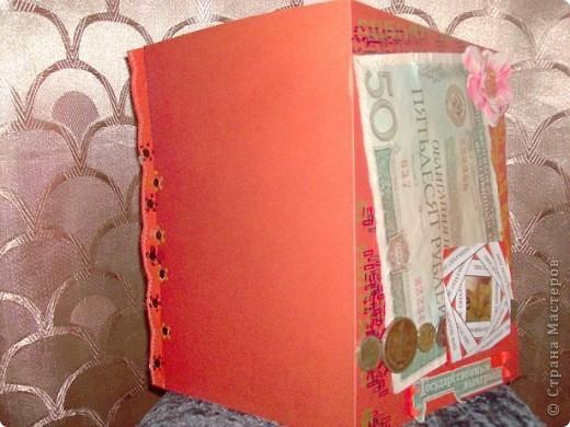 Перебирала старые бабушкины документы и наткнулась на пачку облигаций. Стало как-то печально и получилась открытка. По тематике она не очень подходит, но скетч  http://stranamasterov.ru/node/159827  старательно соблюдала. Так что, Лена, решать Вам. фото 2