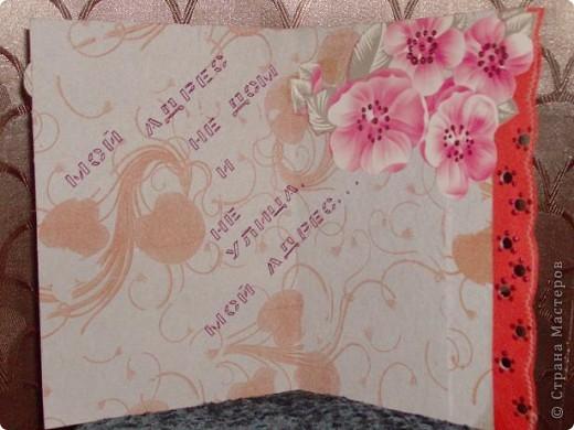 Перебирала старые бабушкины документы и наткнулась на пачку облигаций. Стало как-то печально и получилась открытка. По тематике она не очень подходит, но скетч  http://stranamasterov.ru/node/159827  старательно соблюдала. Так что, Лена, решать Вам. фото 3