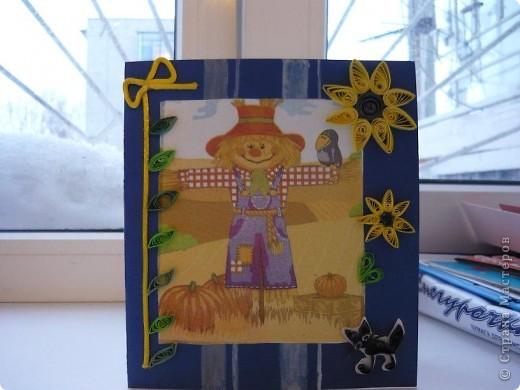 Лицевая сторона открытки фото 1