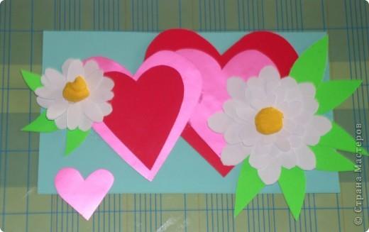 Открытка ко Святого Валентина. фото 4