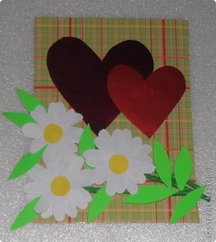 Открытка ко Святого Валентина. фото 2