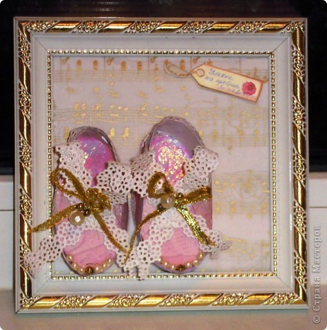 """""""Повторюша """"от tanjusha. Пинеточки - мой подарок на крестины. фото 1"""