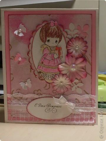 Вот такая открыточка получилась у меня к Дню Рождения подруги) фото 2