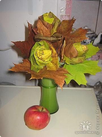 Осенние розочки