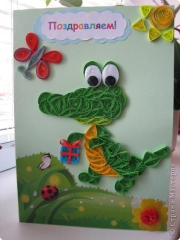 Такая вот весёленькая открыточка была подарена моему племяннику,которому исполнилось 7 лет.Спасибо большое Енюше за идею с крокодильчиком. фото 1