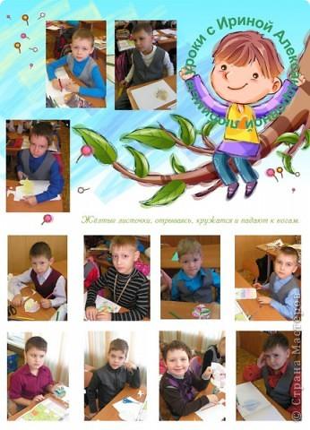 Рисование листочков фото 2