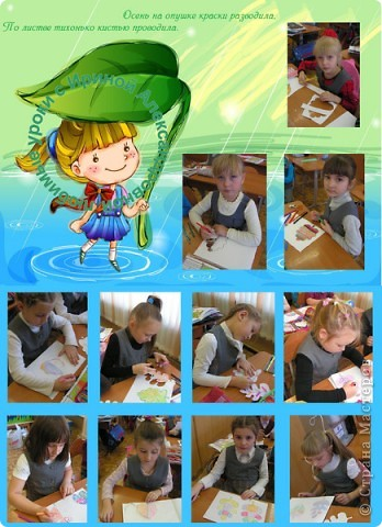Рисование листочков фото 3