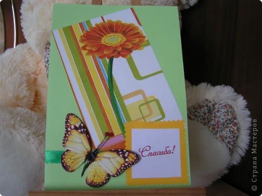 """Цветная бумага для принтера, """"дизайнерская"""" бумага (прямоугольник), лента, бабочка и для неё 2 декор. булавки"""