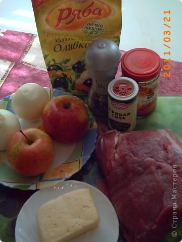 Экспресс-рецепт нежного мяса, идеально для праздников и будней! фото 2