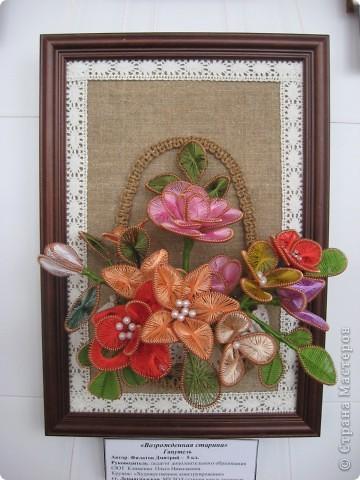 Возрождение старины. Под названием подразумевается возрождение этого вида плетения цветов. Мне самой эта работа очень нравится.  фото 1