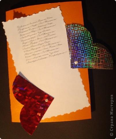 Решила создать открытку для игры по скетчу, но не на 8 марта, а на день рождения коллеге - подруге. фото 3
