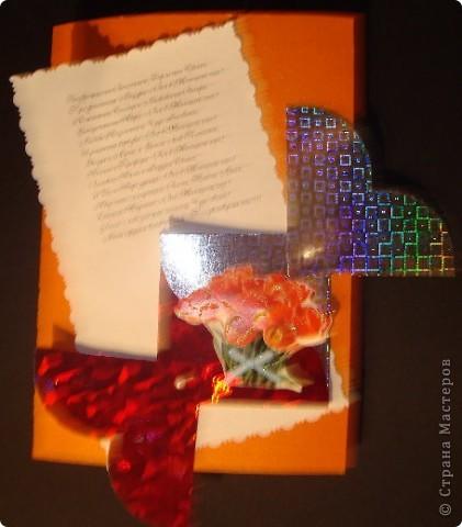Решила создать открытку для игры по скетчу, но не на 8 марта, а на день рождения коллеге - подруге. фото 4