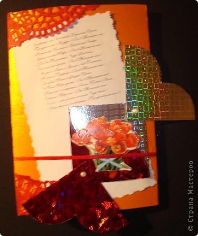Решила создать открытку для игры по скетчу, но не на 8 марта, а на день рождения коллеге - подруге. фото 5