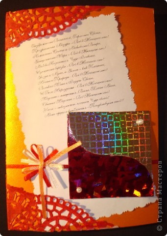Решила создать открытку для игры по скетчу, но не на 8 марта, а на день рождения коллеге - подруге. фото 1