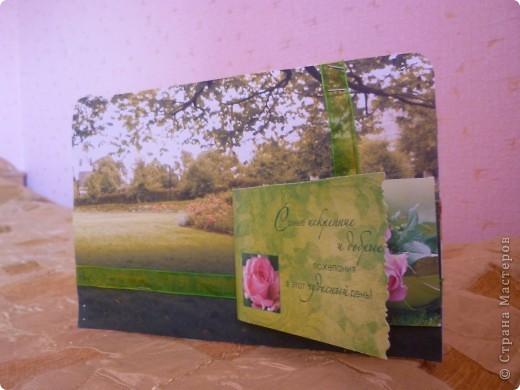 открыточка на 8 марта фото 4