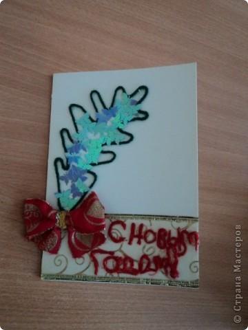 открытки на новый год фото 2