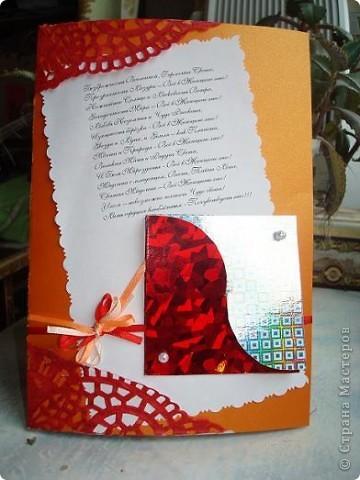 Решила создать открытку для игры по скетчу, но не на 8 марта, а на день рождения коллеге - подруге. фото 2