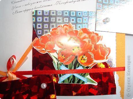 Решила создать открытку для игры по скетчу, но не на 8 марта, а на день рождения коллеге - подруге. фото 9