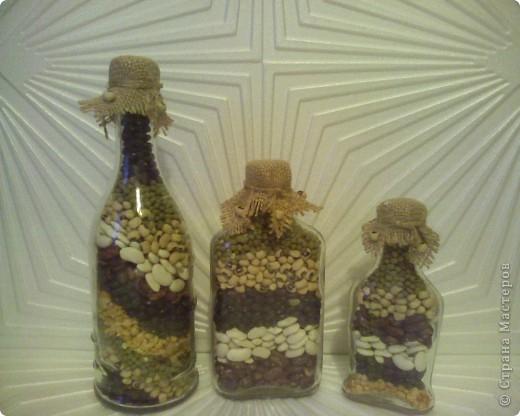 бобовые бутылочки