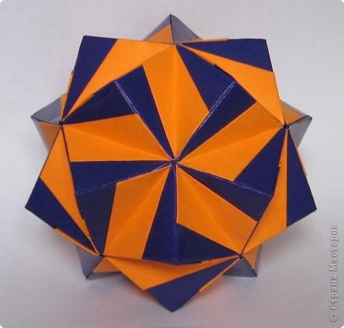 Кусудама Оригами Нильские