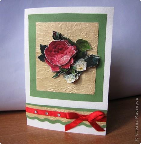 открытки в технике 3д фото 1