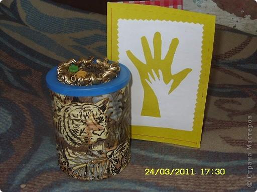 Такой подарок сделал папе Даня на день рождения фото 1