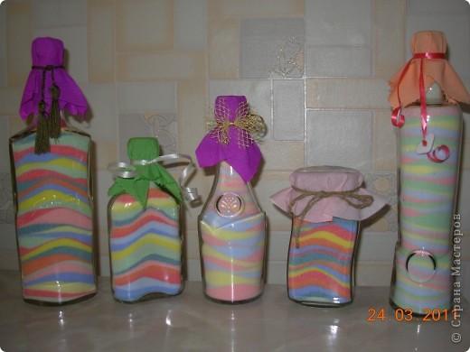Мои первые бутылочки.